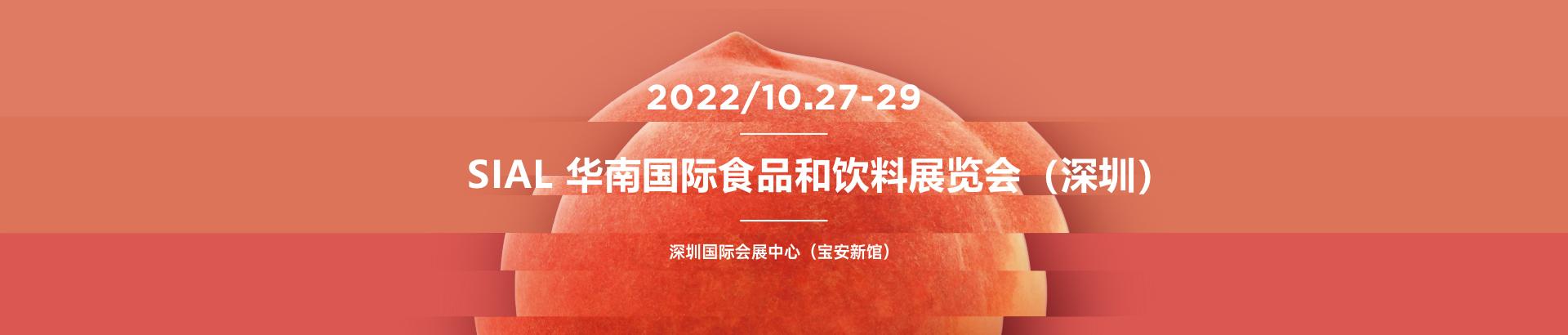主题banner-更新